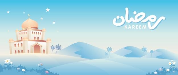 Encantadora plantilla de banner. ilustración de la mezquita con paisaje paisaje natural