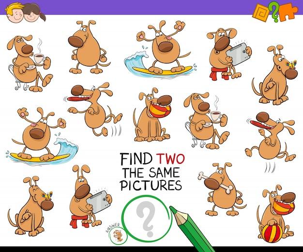 Encontrar dos el mismo juego de imágenes de perros de dibujos animados