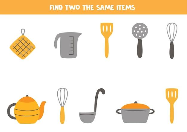 Encuentra dos elementos de cocina idénticos. juego educativo para niños en edad preescolar.