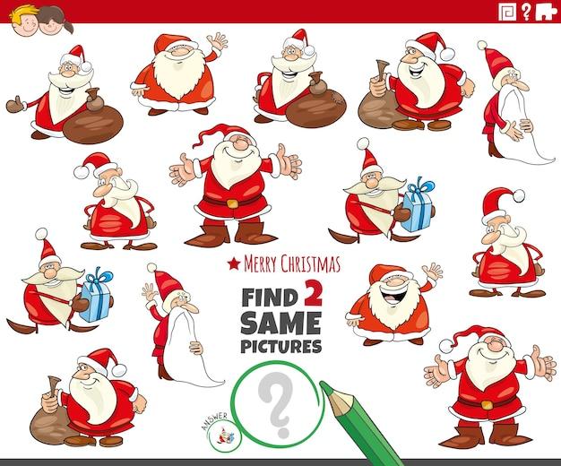 Encuentra dos juegos iguales de imágenes con personajes navideños de santa claus.