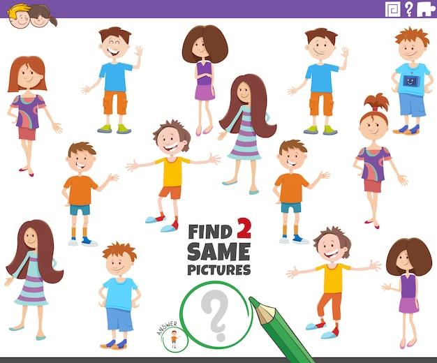 Encuentra dos mismas imágenes del juego de personajes infantiles