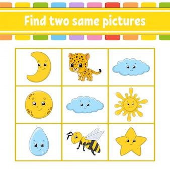 Encuentra dos mismas imágenes.