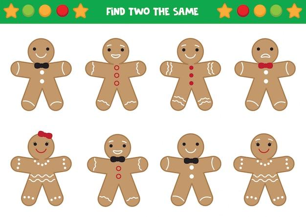 Encuentra dos los mismos hombres de pan de jengibre. hoja educativa para niños en edad preescolar