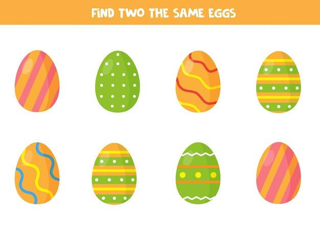 Encuentra dos los mismos huevos de pascua.