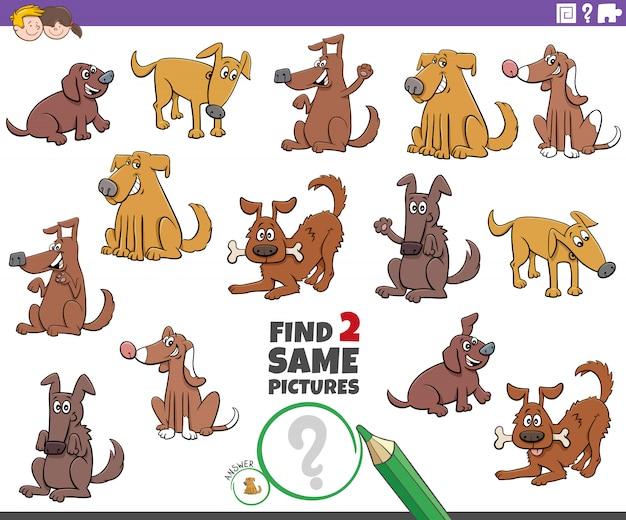 Encuentra dos mismos perros juego educativo para niños