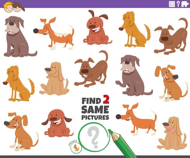 Encuentra dos mismos perros tarea educativa para niños