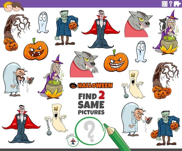Encuentra dos mismos personajes de halloween juego educativo para niños.