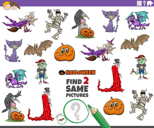 Encuentra dos mismos personajes de halloween juego educativo.