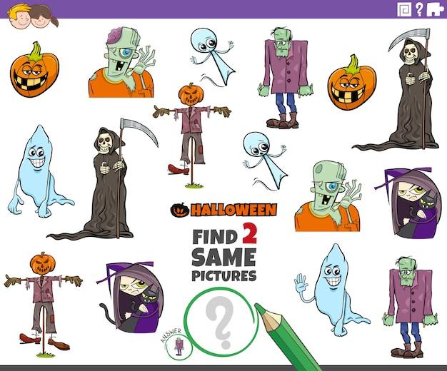 Encuentra dos mismos personajes de halloween tarea educativa.