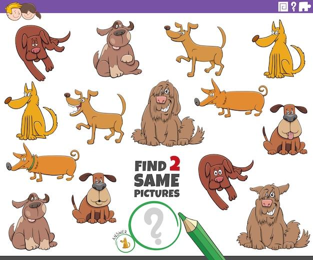 Encuentra dos perros iguales juego educativo para niños.