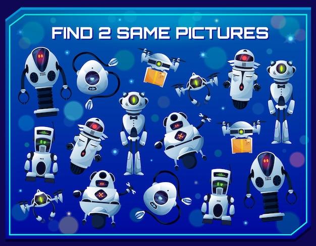 Encuentra dos robots iguales, juego de niños, rompecabezas educativo.