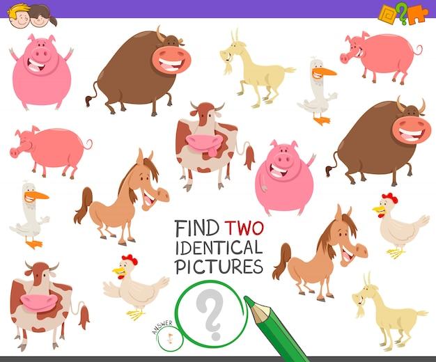 Encuentra el juego de dos imágenes idénticas para niños con animales de granja