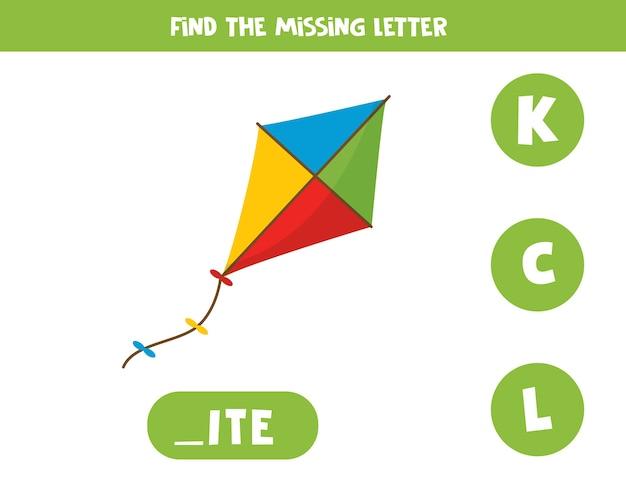 Encuentra la letra que falta. juego de gramática inglesa para niños en edad preescolar. hoja de trabajo de ortografía para niños con cometa de juguete de dibujos animados lindo.