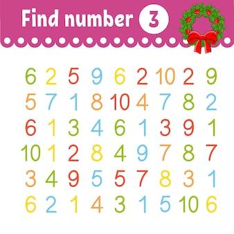 Encuentra el número. hoja de trabajo de desarrollo educativo. página de actividades con fotos. juego para niños.