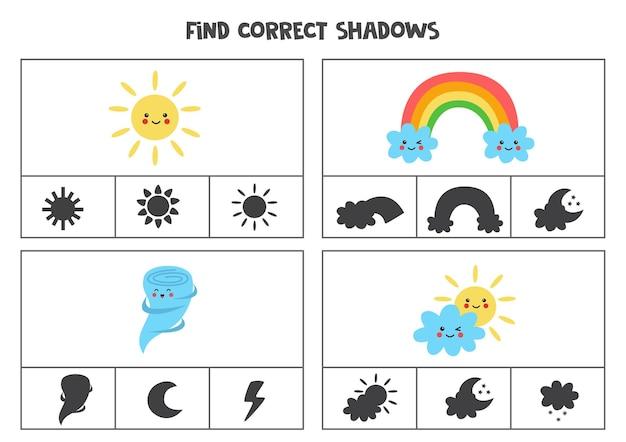 Encuentra las sombras correctas de los lindos elementos meteorológicos. tarjetas de clip para niños en edad preescolar.