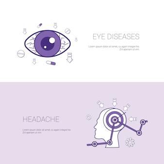 Enfermedades de los ojos y dolor de cabeza concepto banner web