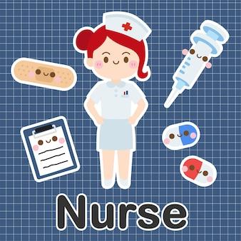 Enfermera - conjunto de personaje de dibujos animados lindo kawaii de ocupación