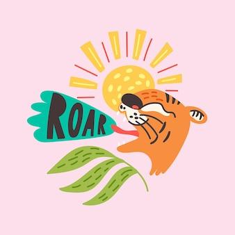 Enfréntate a las letras del rugido del tigre chino. rey depredador salvaje de las bestias. estilo de dibujos animados plana de ilustración vectorial animal