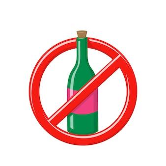 Entrada no permitida con vino