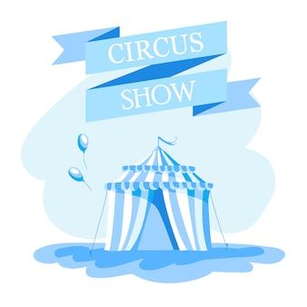 Entradas para el evento de espectáculo de magia en estilo de dibujos animados con banderas de carpa de circo