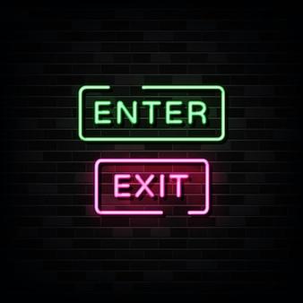 Entrar. plantilla de diseño de letreros de neón de salida estilo neón
