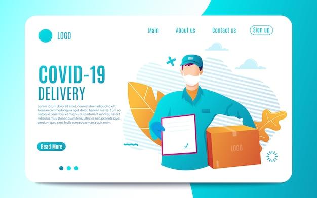 Entrega de productos durante la prevención del coronavirus, covid-19. mensajero en una máscara facial con una caja en sus manos. retrato de la cintura para arriba ilustración vectorial plana