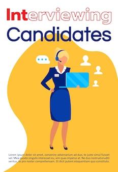 Entrevista a la plantilla de folleto de candidatos. flyer, folleto, concepto de folleto con ilustraciones planas. diseño de dibujos animados de página para revista. publicidad de la empresa de contratación con espacio de texto