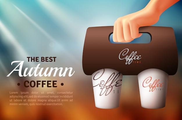 Envasado de café en la calle