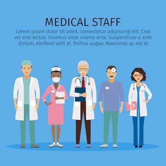 Equipo de doctores de pie juntos. plantilla de texto