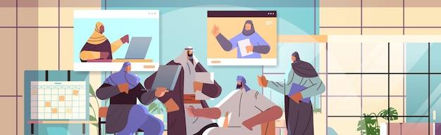 Equipo de empresarios árabes discutiendo con colegas árabes en las ventanas del navegador web durante la videollamada conferencia virtual comunicación en línea concepto de trabajo en equipo retrato horizontal ilustración vectorial