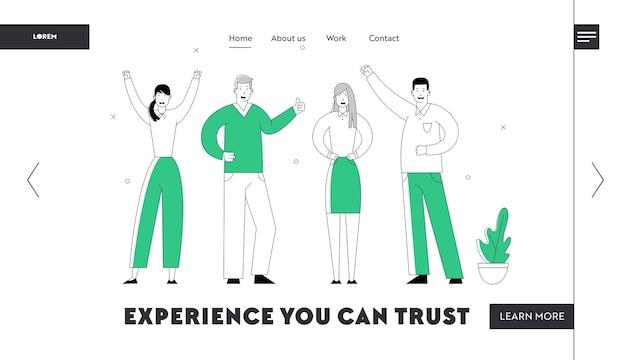 Equipo de gerentes página de inicio del sitio web del grupo de trabajo en equipo perfecto.
