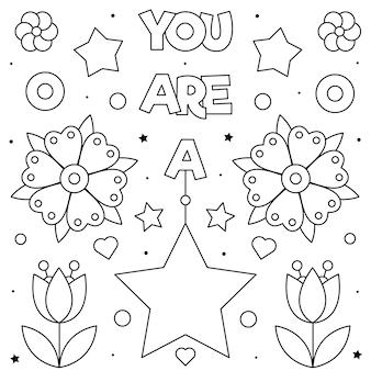 Eres una estrella dibujo para colorear
