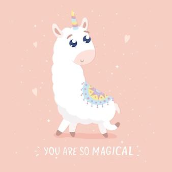 Eres una tarjeta tan mágica ilustración de llama de dibujos animados lindo