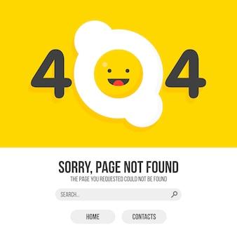 Error 404 con huevo frito en amarillo