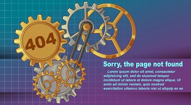 Error 404 lo siento, página no encontrada.