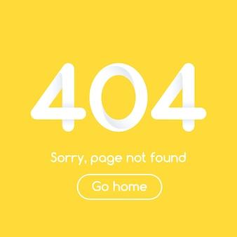 Error 404 - página no encontrada.
