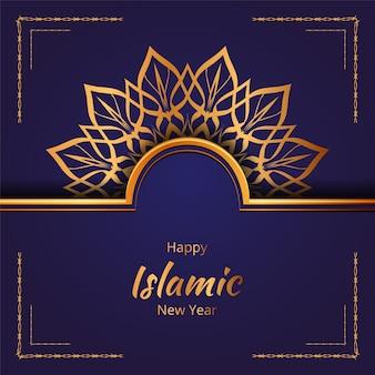 Este es el fondo islámico de lujo mandala ornamental, estilo arabesco.