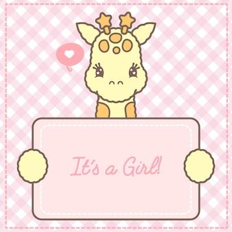 Es una tarjeta de jirafa bebé niña para baby shower