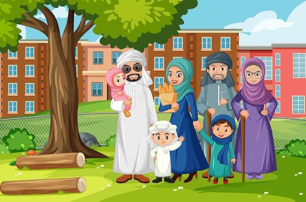 Escena al aire libre con miembro de la familia árabe.