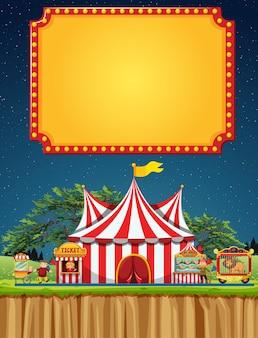 Escena de circo con plantilla de banner en el cielo