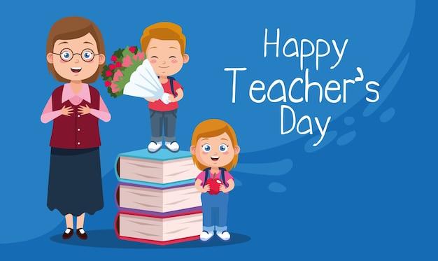 Escena feliz del día del maestro con pareja de maestros y estudiantes en libros.