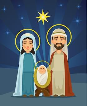 Escena de navidad. sagrada familia. nacimiento de cristo. ilustración de dibujos animados plana