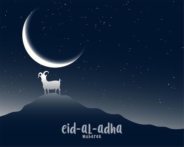 Escena nocturna de eid al adha con cabra y luna.