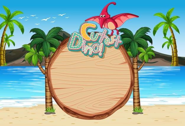 Escena de playa con plantilla de tablero vacío y personaje de dibujos animados lindo dinosaurio