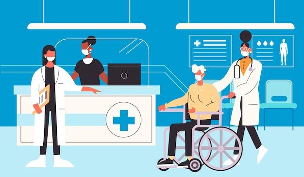 Escena de recepción de hospital dibujada a mano