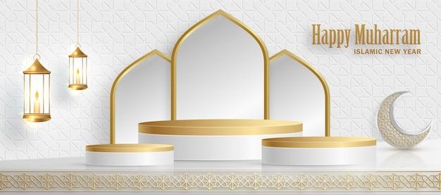 Escenario redondo del podio de diseño de muharram para el año nuevo islámico con patrón dorado sobre papel color backgroung oriental