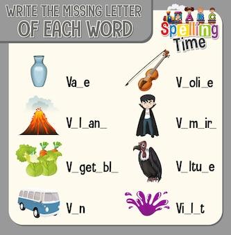 Escriba la letra que falta en la hoja de trabajo de cada palabra para niños