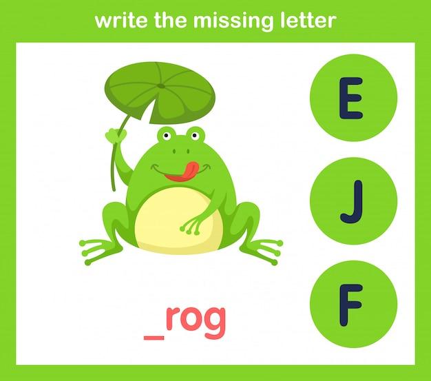Escribir la letra que falta