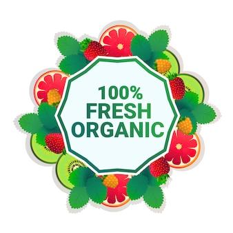 Espacio de copia de círculo colorido de frutas con orgánico fresco sobre fondo blanco