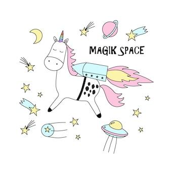 Espacio y lindo unicornio